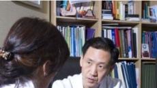 고도비만환자를 위한 아시아 최대 '위밴드수술센터' 강남에 문 연다