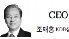 <CEO 칼럼 - 조재홍> 생명보험은 희망입니다