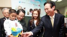 KB국민은행, 금융감독원과 캄보디아 심장병 어린이 수술지원