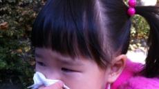 '환절기 불청객' 알레르기 비염…치료법은?