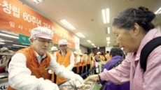 한화건설 임직원, 노인복지센터에서 급식봉사활동