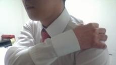 으레 아프려니…어깨결림 방치했단 관절질환자 신세될 수도