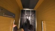 엘리베이터 바닥이 무너져 내린다면!