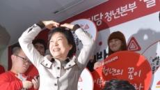 <포토뉴스> 박근혜의 하트
