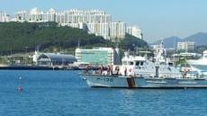 선박 해상추락자 구조시스템(AIS MOB) 시연회 가진 삼영이엔씨