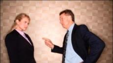 女직원 무시하는 남자상사 대처법…칭찬이 약?
