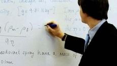 수학문제 보면 '골치 아픈' 이유 밝혀졌다