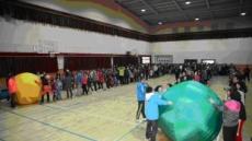 한화건설 에코메트로, 입주민 연합축제 시행