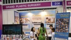그랜드성형외과, 베트남 의료관광 박람회서 의료한류 전파