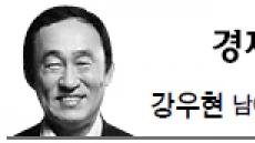 <경제광장 - 강우현> 일자리 살아있나?