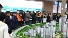 <2012헤럴드경제 그린주거문화 大賞-부문별 대상> 탁트인 조망·상업시설 완벽…31 대 1 상한가