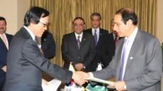 <포토뉴스>  수출입은행, 파키스탄 건설사업 지원