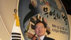 """<생생코스닥> 우진비앤지 민운기 대표 """"수출 견인, 내년 실적 30%이상 성장"""""""