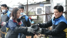 신한카드, 연탄 나르기 봉사활동