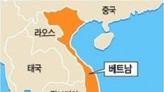 태영건설, 베트남서 21km 관개수로 공사 수주
