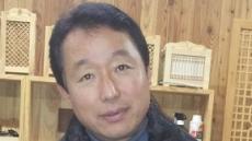 """[박인호의 전원별곡] 제4부 자연과 사람 <17> 김현근 동부목재유통센터 본부장 """"국산목재산업 선도…나무는 곧 힐링이죠"""""""