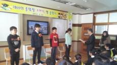 [박인호의 전원별곡] 제3부 전원일기 <27> 축복받은 한 산골 초등학교의 졸업식