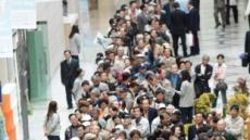 2월 청년실업률 9.1%, 취업자 증가폭 3년만 최저