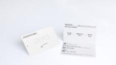 현대카드ZERO 무이자할부 서비스 제공