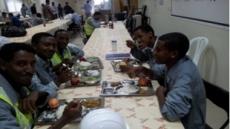 현대건설, '에티오피아 대학생 해외 건설현장 실습' 지원