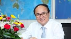 바이오 · IT 메카 될 '광교 비즈니스센터' 기공식