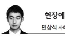 <현장에서 - 민상식> 시민 '앵무새' 만드는 '경찰182콜센터'