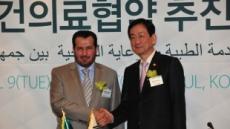 '한국형 의료시스템' 사우디에  수출