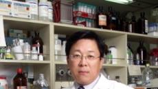 서울성모병원,아시아 여성 자궁경부암(HPV) 비밀 밝혔다!