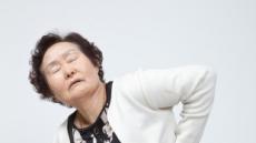 잠 못잘 만큼 아픈 허리…할머니, 파스로 될 일이 아니에요!
