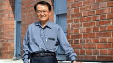 '세계적 암 권위자'  김의신 박사...21세기 암 정복의 길