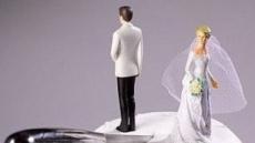 결혼 後에…결혼 후회(後悔)…여성이 남성보다 더 많아…