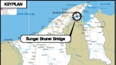 대림산업, 브루나이 판 '한강대교' 수주