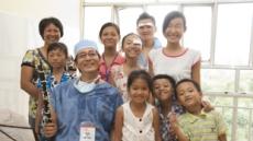 분당서울대학교병원-세민얼굴기형돕기회,  '베트남 얼굴기형 어린이 무료수술 해외봉사'
