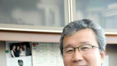 <화제의 의료현장> 절제부위 실시간 확인…부비동癌 부작용 최소화