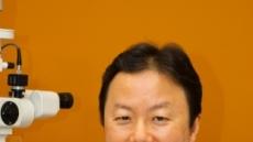 <메디컬초대석>안내 렌즈 삽입술의 합병증과 프리미엄 M 라섹