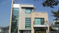 33억원짜리 송대관 주택이 경매 취소된 진짜 이유는?
