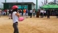 """홍수아 시구…누리꾼 환호 """"홍드로의 귀환"""""""