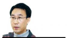 <특파원 칼럼 - 박영서> 中 '폭리'주범은 스타벅스 아닌 부동산