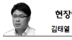 <현장에서 - 김태열> 서울대병원 파업사태가 남긴 것