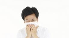 참기에만 너무 어려운 비염 어떻게 치료 할까?