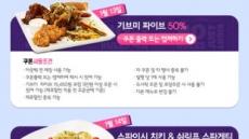 롯데리아, 아웃백 15일 할인 이벤트 진행 중, '새우버거 1+1', '샐러드 1만원', 'M포인트 50% 결제가능'