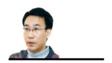 <특파원 칼럼 - 박영서> '새 역사단계'에 진입한 양안관계