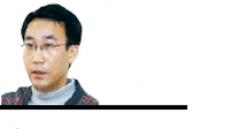 <특파원 칼럼 - 박영서> 한국식 천민자본주의