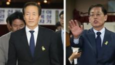 與 서울시장 후보 정몽준-김황식 '쌍방 고소전'