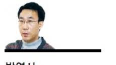 <특파원 칼럼 - 박영서>중국인도 비판하는 한국의'복종문화'
