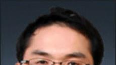 <헤럴드포럼 - 박상언> 쉐어하우스 공급 활성화위해선 정책적 배려 필요하다