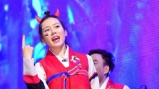 무한도전 월드컵 거리응원, 초미니 한복입은 손예진 꽃미모 '과시'