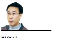 <특파원 칼럼 - 박영서> 시진핑 訪韓, 동북아 질서 재편 가속화
