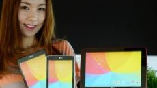 'G패드' 앞세운 LG…'태블릿 영토확장