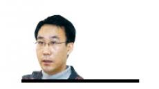 <특파원 칼럼-박영서> 저우융캉의 처절한 몰락